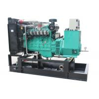 Buy cheap 50KW 60KVA Biogas Engine Generator High Efficiency Long Service Lifetime from wholesalers