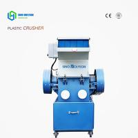 Buy cheap SINO-HOLYSON CE ISO  SWP-260 Plastic Crusher Machine, Waste Recycling Material Crusher,  Big Promotion! from wholesalers
