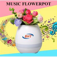 Buy cheap Wireless Musical  Decorative Flower Pots  Led Lighting Bluetooth Speaker ABS from wholesalers