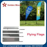 Buy cheap Promotion Feather Flags Custom With Kits from wholesalers