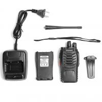 Buy cheap Outdoor Security Dual Band  5W UHF VHF Walkie Talkies from wholesalers