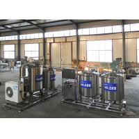 Buy cheap Condensed Milk Processing Equipment Low Temperature Sterilization 62℃~65℃ from wholesalers
