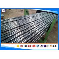 Buy cheap 1045 Cold Rolled Steel Tube Outer Diameter 10-150 Mm Wall Thickness 2-25 Mm from wholesalers