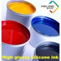 Buy cheap Silicone Rubber Spraying Ink For Silicone Keypad,Silicone Cellphone Case from wholesalers