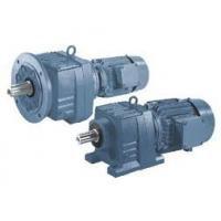 Buy cheap Industrial Heavy Torque Planetary Gearbox For Agitator TP Series / Cycloidal Gear Reducer from wholesalers