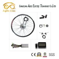 Buy cheap IP 65 Waterproof 36V Geared Hub Motor Kit For Small Electric Bicycle from wholesalers