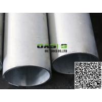 Buy cheap Stainless steel seamless pipe as per ASTM A 312 in 304/304L and 316/316L from wholesalers