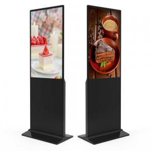China Smart Stadium 65 Inch Free Standing Digital Display Screens 1920 * 1080 Or 3840 * 2160 on sale