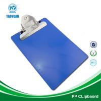 Buy cheap PP/PVC/PU file folder with butterfly clip from wholesalers