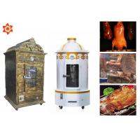 Buy cheap Gas Heating Automatic Food Processing Machines Chicken Rotary Grill Machine from wholesalers