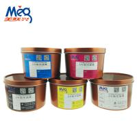 Buy cheap High Cost-effective Low Odor UV Led Offset Ink Fast Curing Speed Good Adhesion from wholesalers