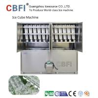 Buy cheap Large 20 Tons Edible Ice Cube Machine With r22 Gas For Beverage Shop from wholesalers