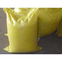 Buy cheap Sell potassium amyl xanthate - PAX from wholesalers