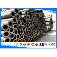 Buy cheap Astm Carbon Steel Cold Drawn Seamless Pipe For Mechanical Or Structure Use S20C from wholesalers