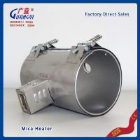 Buy cheap mic infrared heater made in china products from wholesalers