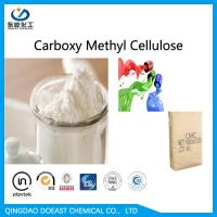 Buy cheap Coating Grade Carboxymethylcellulose Sodium High Viscosity CAS 9004-32-4 from wholesalers