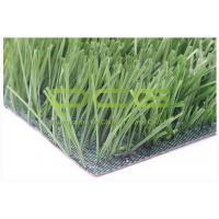 Buy cheap UV Resistant Custom Artificial Grass Outdoor Turf Carpet For Football Sports Field from wholesalers