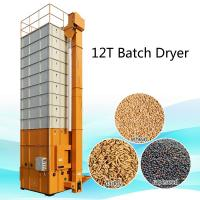 Buy cheap Hot Sale wood burning Paddy Maize Dryer from wholesalers