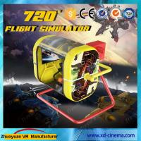 Buy cheap Electric Virtual Reality Flight Simulator Oculus Rift With 360 VR HD Glasses from wholesalers