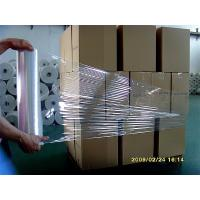 Buy cheap 300-2000m length food packaging palstic film stretch film pvc cling wrap food grade cling from wholesalers