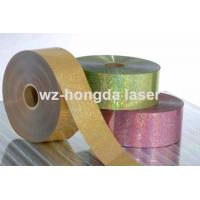 Buy cheap Holographic Sequin Films from wholesalers