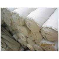 Buy cheap PET Short Fiber Non Woven Geotextile For Landfill Filtration from wholesalers