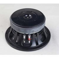 Buy cheap Sealed Mid Range Car Speakers Replacement  Waterproof Oversized Motor Structure from wholesalers