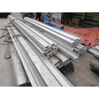 Buy cheap U Shaped Steel Channel Stainless Steel Channel Bar 304 316 316L 321 304l 201 202 301 from wholesalers