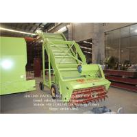 Buy cheap 5000mm Height TMR Feed Mixer For Cow And Sheep Farm , Agriculture Feed Loader from wholesalers