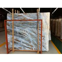 Buy cheap onyx marble from wholesalers