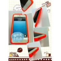 Buy cheap Mobile Phone Cover for iPhone 5 (WF-A500001) from wholesalers