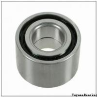 Buy cheap Toyana 28580/28521 tapered roller bearings from wholesalers