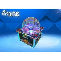 Buy cheap Star Catcher Coin Operated Amusement Arcade Catching Ball Game Machine Awarding Prize Ticket from wholesalers