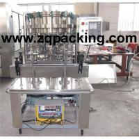 Buy cheap DY-12 Balanced Pressure Filling Machine for Low capacity from wholesalers