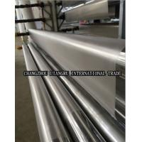 Buy cheap Flexible Thickness 105M Nickel Rotary Screen Printing High Toughness from wholesalers