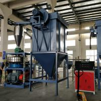 Buy cheap High Speed Plastic Pulverizer Machine For Grinding PE  PVC  PP  ABS PET product