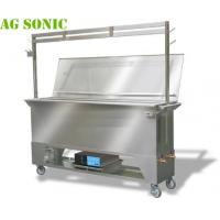 Buy cheap Sonic Window Blind Cleaning Equipment For Office Buildings / Hospitals from wholesalers