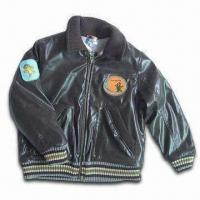 Buy cheap Boy's Leather Jackets in Brown Color from wholesalers