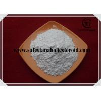 Buy cheap High Purity 99% Starch Gum Dextrin CAS 9004-53-9 Pharmaceutical Intermediates from wholesalers