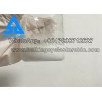 Buy cheap Test Base Suspension Injectable White Water Base Fitness Micro Powder from wholesalers
