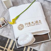 Buy cheap Luxury Hotel Towel Set Bath Towels Customized Logo 100% Cotton Face Towels from wholesalers