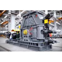 Buy cheap Reversible Mini Sand Making Machine Hydraulic Type For Construction Building Material from wholesalers