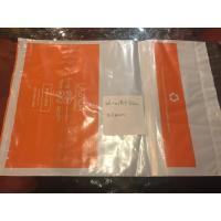 Buy cheap Lightweight Custom Printed Poly Mailer Bags Elegant Design For On line Shipping from wholesalers