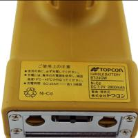 Buy cheap 2800mah 7.2 V Nicd Battery, Yellow Topcon Bt 24q Rechargeable Battery Pack from wholesalers