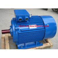 Buy cheap China professional manufacture dc brake ac three phase motor from wholesalers