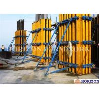 Rectangular Column Wall Formwork Systems  Wooden Girder H20 Steel Walings