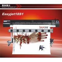 Buy cheap DX5 Print head Lecai brand large format Printer&Cutter from wholesalers