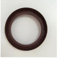 Buy cheap NEW Engine Timing Cover Seal Victor 67616 XW4Z6700AA from wholesalers