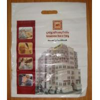 Buy cheap Patch Reinforced Die Cut Handle Bags For Shopping / Advertising from wholesalers