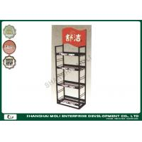 Buy cheap Customized metal mesh rack , shop racks and shelving for merchandising display from wholesalers
